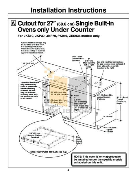 manual  ge oven monogram zetsmss