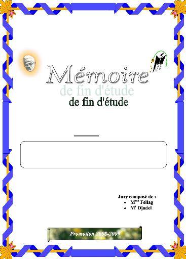 memoire conception et r 233 alisation d un site web pour le d 233 partement d informatique