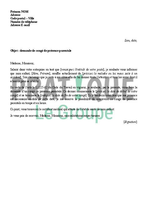 lettre deco cuisine lettre de demande de congé de présence parentale pratique fr
