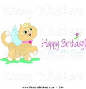 Birthday Greetings Clip Art