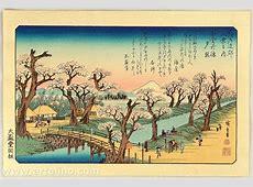 Utagawa Hiroshige Sunset at Koganei Edo Kinko Hakkei