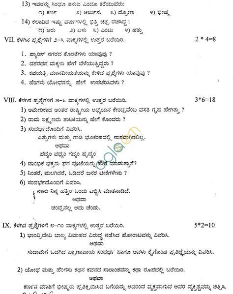grammar worksheets for grade 10 icse exle worksheet