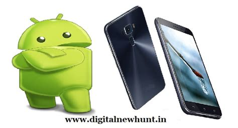 android new update android mobile phone update kaise kare software upgrade
