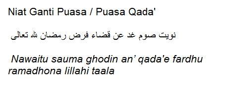 niat puasa ramadhan  doa berbuka puasa  niat ganti