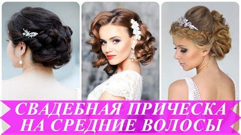 Модные стрижки и прически 2020 фото — ВКонтакте