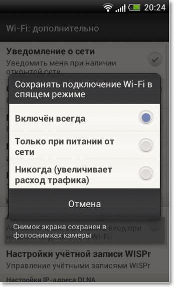 Энергосберегающий режим монитора как отключить и включить на мониторе или ноутбуке