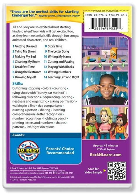 getting ready for kindergarten dvd rock n learn 659 | ready for kindergarten back grande