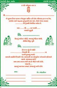 wedding and jewellery gujarati wedding invitation wording With wedding invitation wording samples in gujarati