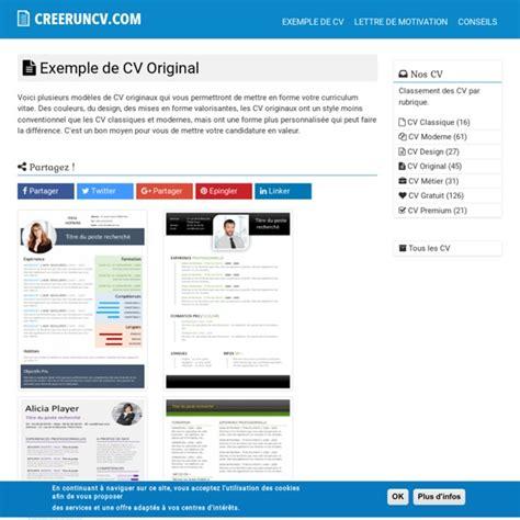 Télécharger Un Cv Gratuit by Modele De Cv Gratuit Original Sle Resume