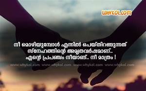 love failure quotes in malayalam quotesgram. love failure ...