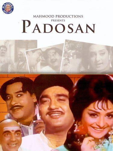 Amazon.com: Padosan: Sunil Dutt, Mehmood, Saira Bano