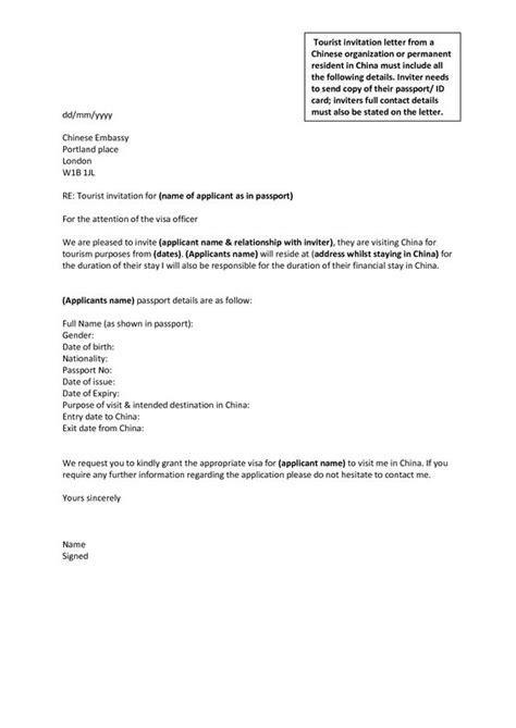 Resume Invitation Letter For China Visa Format Template