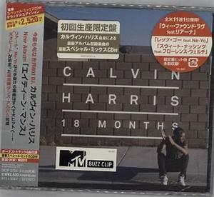 Calvin Harris, 141 vinyl records & CDs found on CDandLP