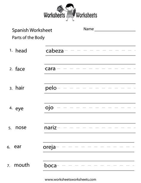beginning spanish worksheet  printable educational