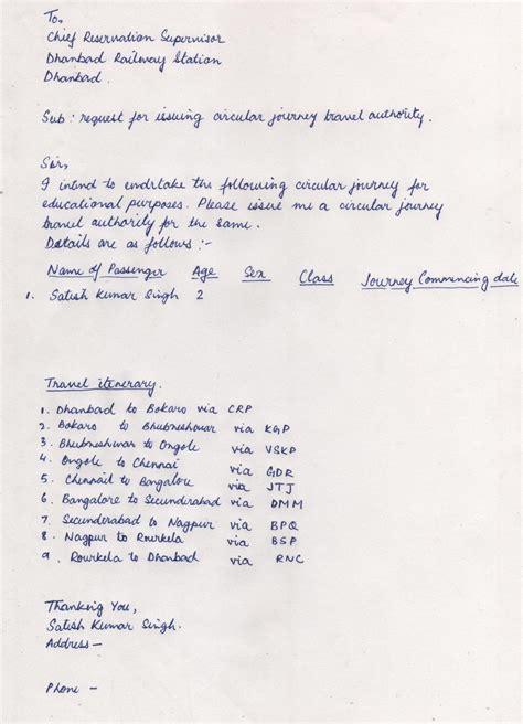 standard circular journey railways faq railway enquiry
