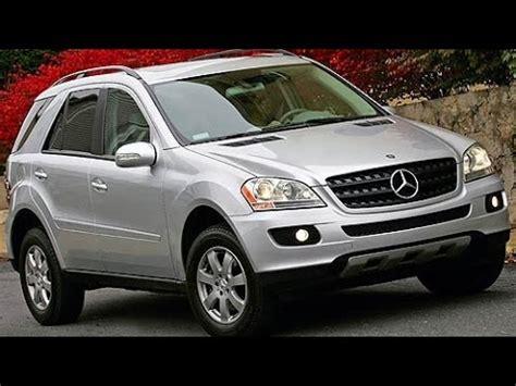 all car manuals free 2008 mercedes benz g class regenerative braking 2008 mercedes benz m class ml350 start up and review 3 5 l v6 youtube
