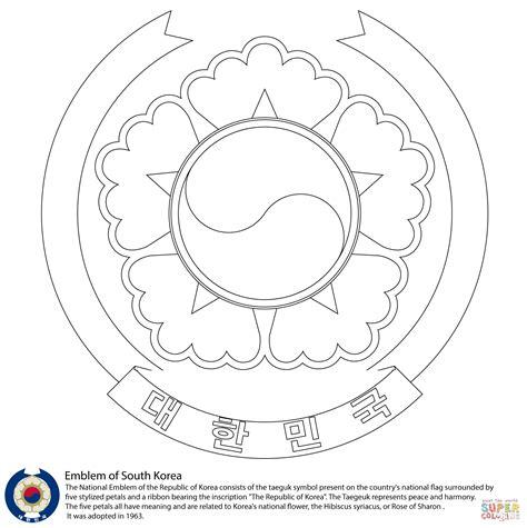 emblem  south korea coloring page  printable