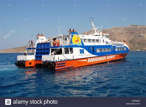 Greece Catamaran Ferry by Dodekanisos Seaways Catamaran Ferry Dodekanisos Express