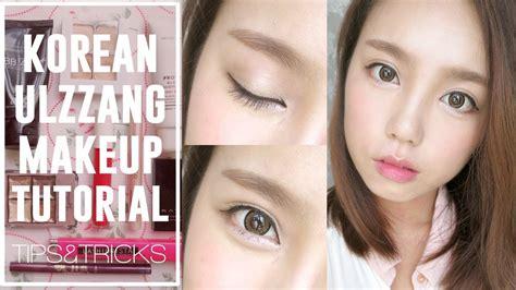 korean ulzzanguljjang makeup ft aegyo sal  subtitles youtube
