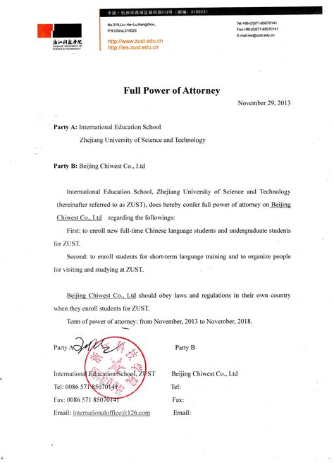 sample  university  ghana admission letter