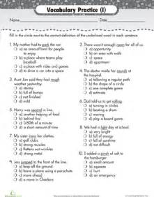 vocabulary worksheets for 3rd graders vocabulary practice choose the definition worksheet education