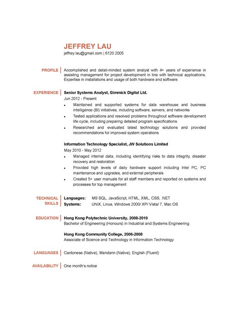systems analyst cv ctgoodjobs powered  career times