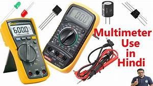 Multimeter Use In Hindi