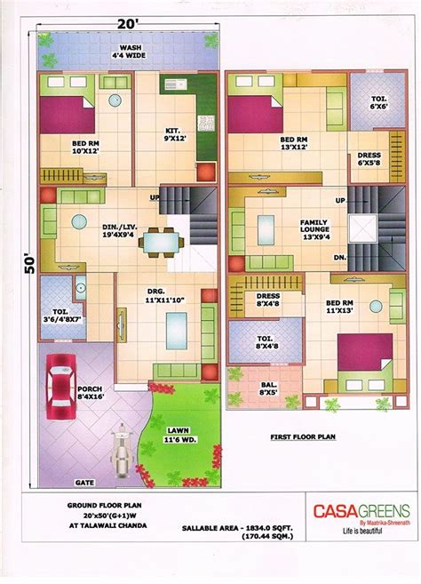 home layout design 20 40 duplex house plan awesome 40 ft wide house plans