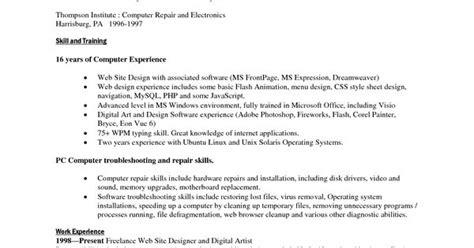 resume computer skills exles proficiency explorer computer proficiency resume skills exles http www