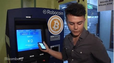 A bitcoin atm, also known as bitcoin teller machine (btm), makes exchanging fiat currency for bitcoin absurdly easy. HOW TO USE BITCOIN ATM MACHINE — Steemit