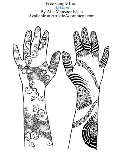 Free Sample Page from Ahlaam | Henna drawings, Henna