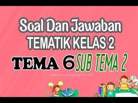 Soal dan kunci jawaban tugas pak setyo leave a comment. Kunci Jawaban Lks Bahasa Jawa Kelas 5 Semester 1 - Guru ...