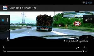 Test Code De La Route : code de la route tunisie android apps on google play ~ Maxctalentgroup.com Avis de Voitures