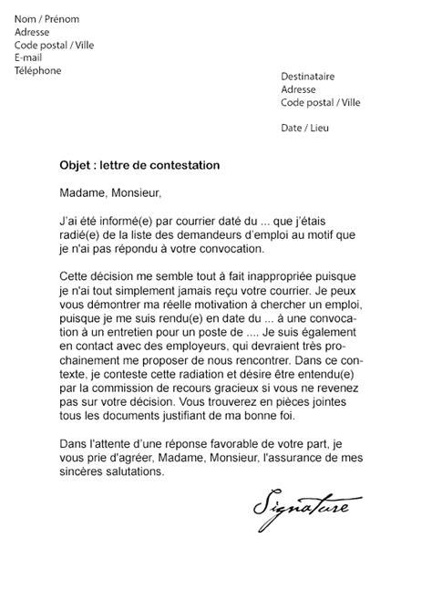 adresse siege pole emploi lettre de contestation pôle emploi suite à une radiation