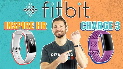 fitbit inspire hr vs charge 3 fitness tracker review 2019 smartwatch review price