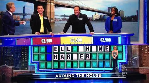 fortune wheel fail