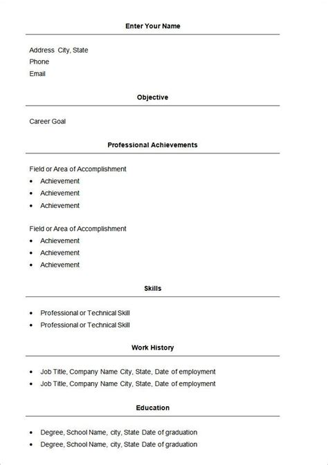 basic resume template   samples examples format