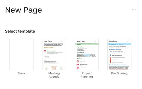 create a new page template create a team page samepage