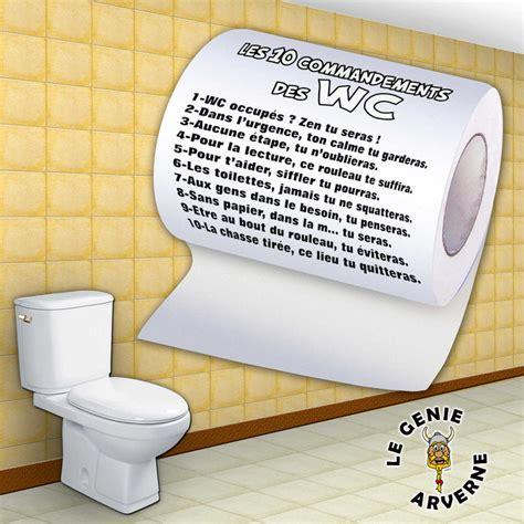 blague sur les toilettes papier wc les dix commandements