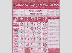 Odia Kohinoor May 2018 Calendar Panji PDF Download