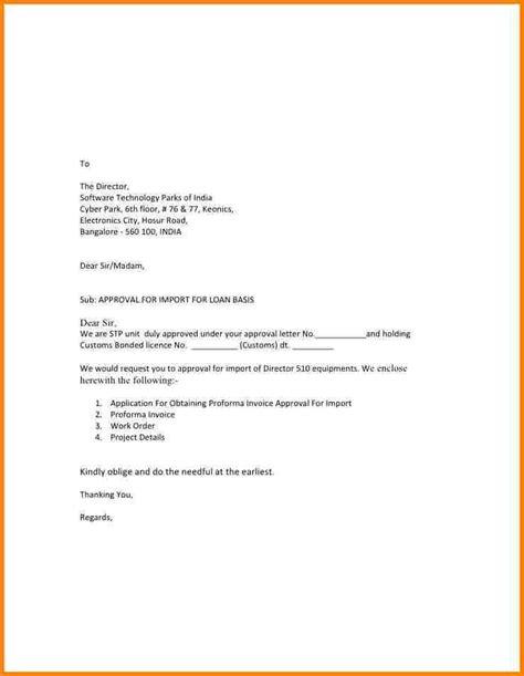 request invoice letter  invoice letter