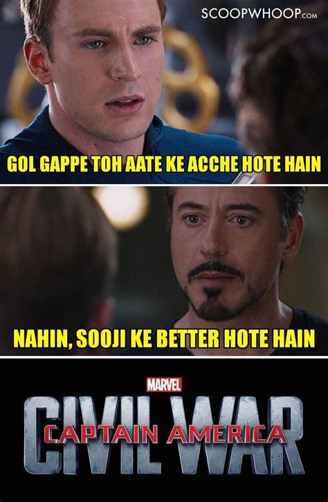 Civil War Meme These Hilarious Captain America Civil War Memes Reveal
