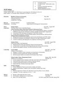 resume major and minor resume economics phd