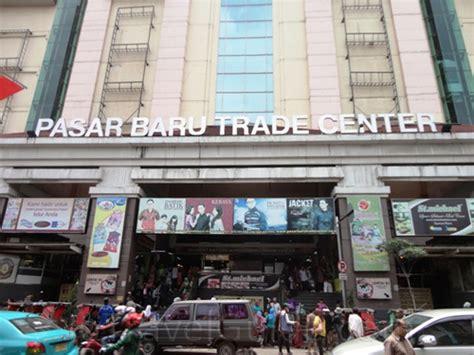pasar  trade center belanja murah lengkap nyaman