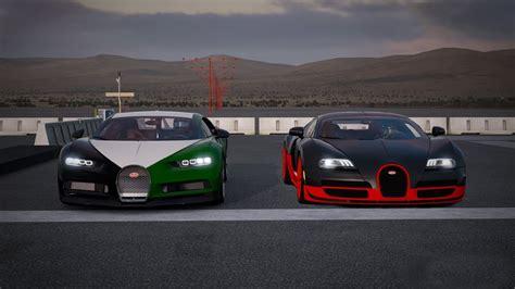 Bugatti Chiron Vs Bugatti Veyron Ss