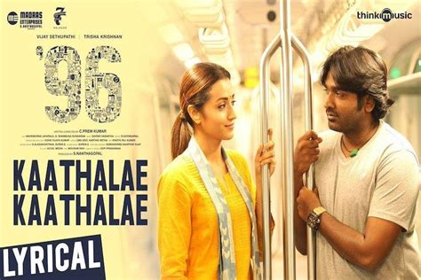 Song From '96 Vijaysethupathi New Movie