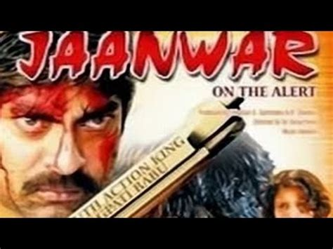 Janwar | shammi kapoor, rajendernath | 1965 | full hd movie director : Janwar - On The Alert - Full Length Action Hindi Movie - YouTube
