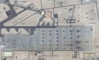 Qatar Al Udeid Air Base