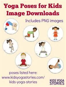 Printable Kids Yoga Poses