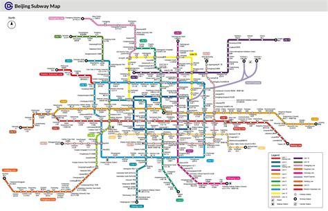 Beijing Subway Maps, Metro Planning Map, Pdf Download